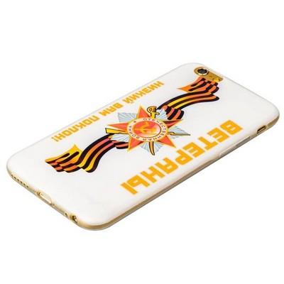 Чехол-накладка UV-print для iPhone 6s/ 6 (4.7) силикон (праздники) тип 002 - фото 29379