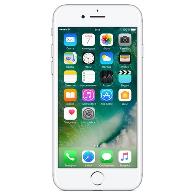 Apple iPhone 7 128Gb Silver EU А1778 - фото 5266
