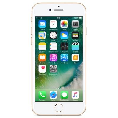 Apple iPhone 7 256Gb Gold (золотой) A1778 - фото 5290