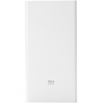 Xiaomi Mi Power Bank 20000 mAh silver - фото 9956