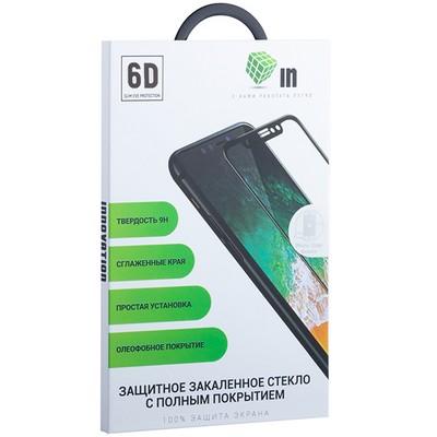 """Стекло защитное Innovation 6D для iPhone 11 Pro/ XS/ X (5.8"""") Черное - фото 11757"""