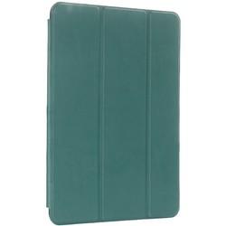 """Чехол-книжка Smart Case для New iPad (9,7"""") 5-6го поколений 2017-2018г.г. Бриллиантово-зеленый"""