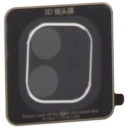"""Стекло защитное TOTU для основной камеры iPhone 11 (6.1"""") ABiP-036 Серебристое"""