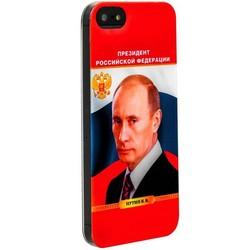 Чехол-накладка UV-print для iPhone SE/ 5S/ 5 силикон (тренд) Владимир Путин тип 3