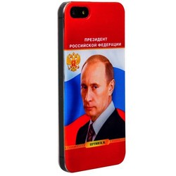 Чехол-накладка UV-print для iPhone SE/ 5S/ 5 пластик (тренд) Владимир Путин тип 3