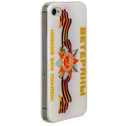 Чехол-накладка UV-print для iPhone 4S/ 4 силикон (праздники) тип 002