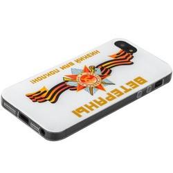 Чехол-накладка UV-print для iPhone SE/ 5S/ 5 силикон (праздники) тип 002
