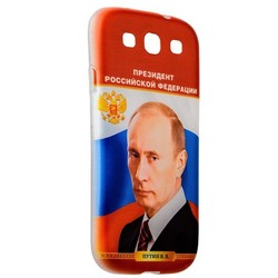 Чехол-накладка UV-print для Samsung GALAXY S3 GT-I9300 силикон (тренд) Владимир Путин тип 3