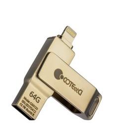 Флеш-накопитель COTEetCI U2 Civilian Version iUSB (CS5123-64G) с разъемом Lightning для iOS, Mac/ PC 64 Gb Серебристый