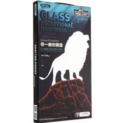 """Стекло защитное Remax 3D (GL-51) Panshi Series Твердость 12H (Shatter-proof) для iPhone 8 Plus/ 7 Plus (5.5"""") 0.33mm Black"""
