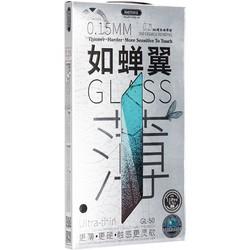 """Стекло защитное Remax 3D (GL-50) Ultra-thin гибкое для iPhone 11 Pro/ XS/ X (5.8"""") 0.15mm Black"""