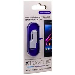 Адаптер Sony Xperia Z Ultra/ Z1/ Z2/ MicroUSB белый