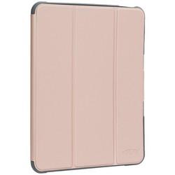 """Чехол-подставка Mutural Folio Case Elegant series для iPad Pro (11"""") 2020г. кожаный (MT-P-010504) Розовое золото"""