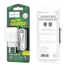 Адаптер питания Hoco C73A Glorious Dual port PD+QC 3.0 charger с кабелем Lightning (2USB: 5V max 2.4A) Белый