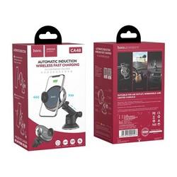 Автомобильное беспроводное Qi зарядное устройство Hoco CA48 automatic induction wireless charging in-car holder Черный