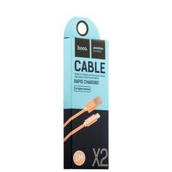 USB дата-кабель Hoco X2 Knitted Lightning (1.0 м) Золотой
