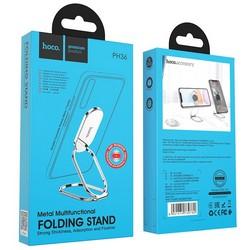 Держатель настольный Hoco Emma metal multifunctional folding Stand (PH36) для смартфонов Серебристый
