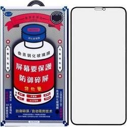 "Стекло защитное Remax 3D (GL-27) Lake Series Твердость 9H для iPhone 13/ 13 Pro 2021 (6.1"") 0.3mm Black"