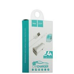 Разделитель автомобильный Hoco Z12 Elite Dual USB Car Charger Set Lightning (2USB: 5V & 2.4A) Белый