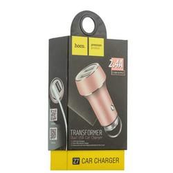 Разделитель автомобильный Hoco Z7 Kingkong dual USB Car Charger Apple&Android (2USB: 5V & 2.4A) Розовое золото