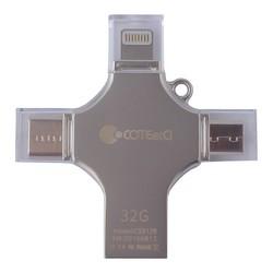 Флеш-накопитель COTEetCI 4in1 Zinc Alloy (CS5129-32G) Lightning/ MicroUSB/ Type-C/ USB 2.0 Серебристый