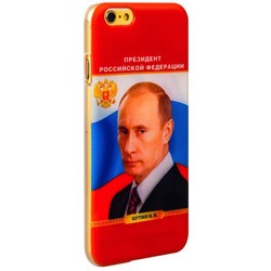 Чехол-накладка UV-print для iPhone 6s Plus/ 6 Plus (5.5) пластик (тренд) Владимир Путин тип 3