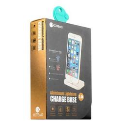 Док-станция COTEetCI Base12 Lightning (с индикатором) Stand Breathe Light CS5015-MRG для iPhone X/ 8 Plus/ 8/ SE/iPod Роз. зол.