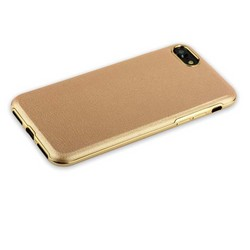 "Чехол-накладка XUNDD пластик Dignity Series для iPhone 8/ 7 (4.7"") кожзам Золотистый"