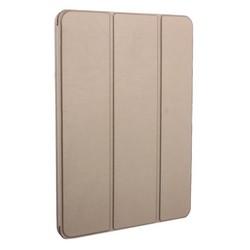 """Чехол-книжка Smart Case для iPad Pro (12.9"""") 2018г. Золотой"""