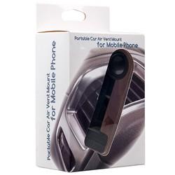 Автомобильный держатель SK226 car holder для телефона универсальный в решетку черный