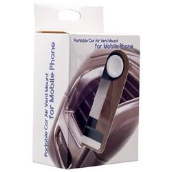 Автомобильный держатель SK226 car holder для телефона универсальный в решетку черно-белый